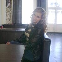 Екатерина, 27 лет, Дева, Гулькевичи