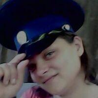 Мария, 30 лет, Весы, Нефтекумск