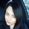 Лия, 28, г.Екатеринбург