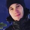Александр, 24, г.Екатеринбург