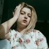 Ольга, 20, г.Белоярский
