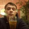 Максим, 36, г.Новомосковск