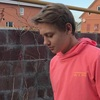Лазарь, 16, г.Омск