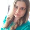 ксения, 24, г.Саратов
