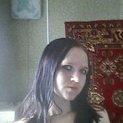 Алена, 25, г.Нерехта