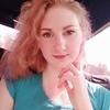 Анна, 23, г.Караганда