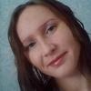 Наталья Леонтьева, 26, г.Борское