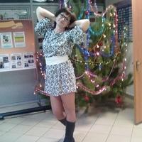 Юлия, 46 лет, Телец, Казань