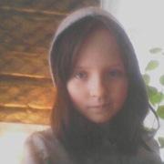 Ева, 25, г.Серов