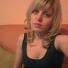 Натали, 37, г.Yerevan