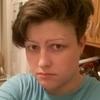 Мария, 30, г.Ангарск