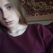 крис 18 Николаев