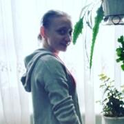 Алина 24 Черновцы
