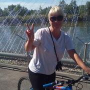 Яна, 40, г.Ангарск