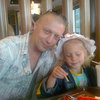 Сергей Ваценко, 45, г.Chrudim