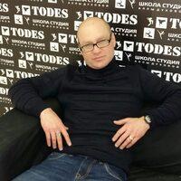 Максим, 41 год, Скорпион, Москва