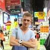 Маркус, 29, г.Нижний Новгород