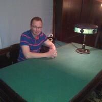 Алекс, 41 год, Скорпион, Витебск