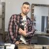 Алексей, 25, г.Кропивницкий