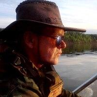 Михаил, 46 лет, Весы, Соликамск