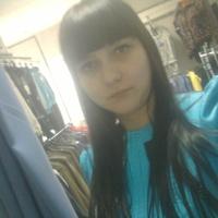 Наталья, 31 год, Козерог, Миасс