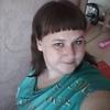 Иринка, 32, г.Ачинск