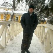 Алексей 40 Большое Болдино