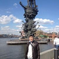 евгении, 46 лет, Овен, Иркутск