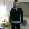 craig, 21, Motherwell