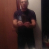 Jorge, 37, г.Brenes