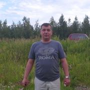 Роман, 42, г.Энгельс