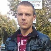 Игорь Брит 25 Хмельницкий