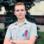 Кирилл 23 Донецк