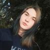 Ари, 16, г.Москва