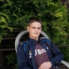 Дмитрий, 23, г.Debiec