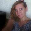 Katrin, 31, г.Минск