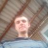 Kalyan, 21, г.Песчанка
