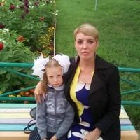 Natalia, 36 лет, Телец, Николаевск-на-Амуре