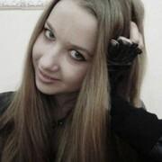 Галя, 38, г.Архангельское