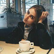 Liz, 18, г.Дзержинск