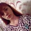 Лиза, 16, г.Донецк