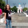Александра, 24, г.Находка (Приморский край)