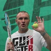 Сергей Герасин, 47 лет, Козерог