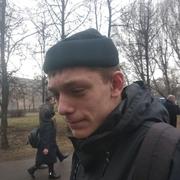Ринат 18 Москва