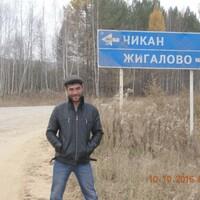 Сергей, 40 лет, Телец, Томск