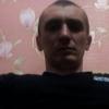 Sergey, 32, Chuhuiv