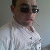 Banan O'Donnell, 23, г.Окленд