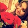 Анна, 25, г.Тверь