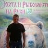 владимир, 39, г.Краснозаводск