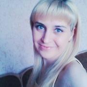 Наталья, 27, г.Аркадак